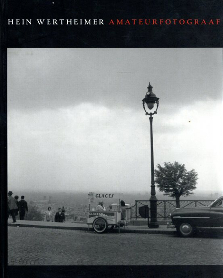 ハイン・ヴェルツハイマー写真集 Hein Wertheimer 1913-1997 Amateurfotograaf/