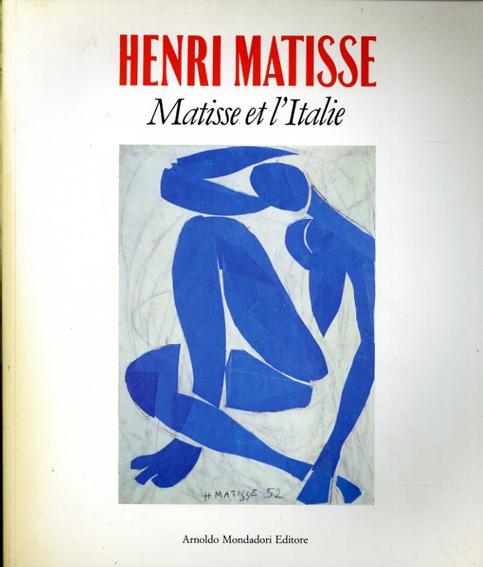 アンリ・マティス Henri Matisse: Matisse et l'Italie (Italian Edition)/