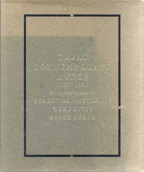 グレート・コンテンポラリー・ヌード Great Contemporary Nudes 1978-1990 3冊組/メイプルソープ/ハーブ・リッツ/ブルース・ウェーバー