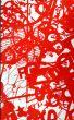 ブラジルのインディーズ作品 Estrada: Sentimental Selection: Para a oasiao da Tokyo Art Book Fair/ビア・ビテンクール他のサムネール
