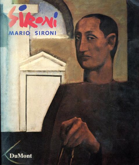 マリオ・シローニ Mario Sironi 1885-1961/