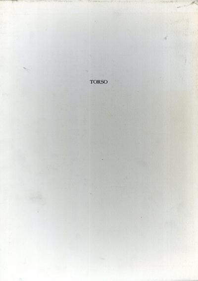 TORSO/田村隆一詩 宮崎進画