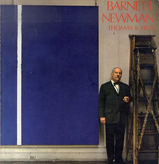 バーネット・ニューマン Barnett Newman Thomas B. Hess/