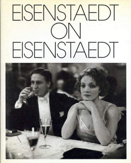 アルフレッド・アイゼンスタット写真集 Eisenstaedt on Eisenstaedt: A Self-Portrait/Alfred Eisenstaedt