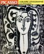 ピカソ石版画展 パリ・ムルロエ工房所蔵/のサムネール