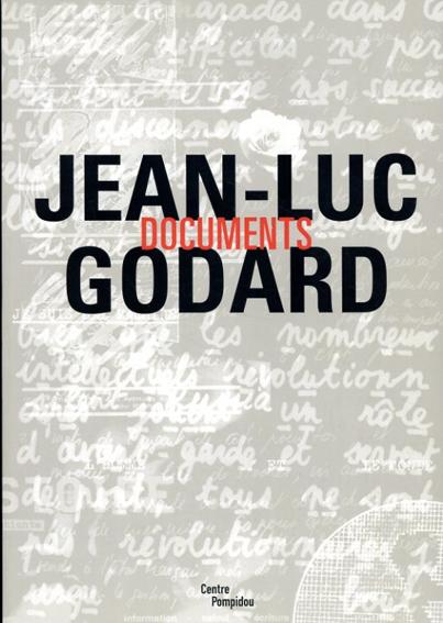 ジャン=リュック・ゴダール Jean Luc Godard: Documents/