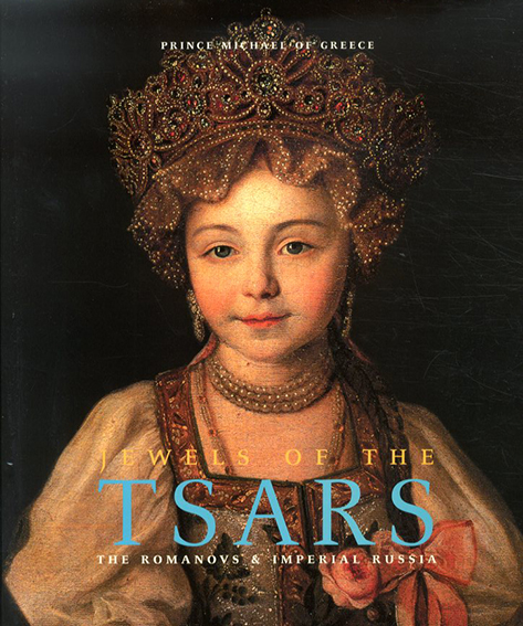 Jewels of the Tsars/Prince Michael of Greece
