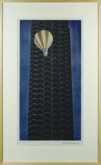 磯辺行久版画額「熱気球」/Yukihisa Isobe