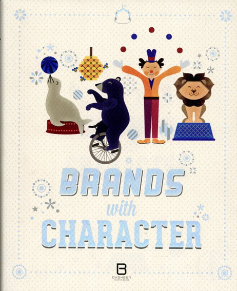 Brands With Character/Basheer Graphic Books