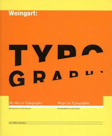 ウォルフガング・ヴァインガルト Wolfgang Wiengart: My Way to Typography/Wolfgang Weingart K. Wolff訳