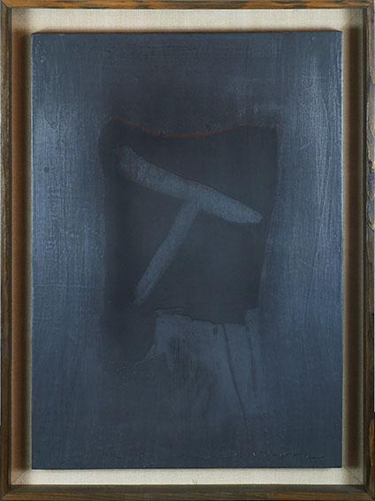 高山登画額「Untitled」/Noboru Takayama