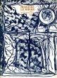 デリエール・ル・ミロワール232 Derriere Le Miroir No.232 Riopelle/Jean Paul Riopelleのサムネール