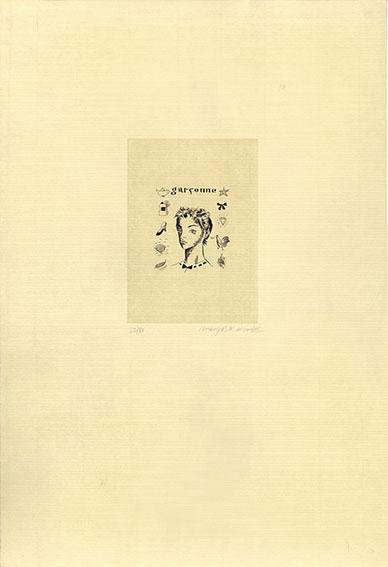 金子国義版画「ギャルソンヌ」/Kuniyoshi Kaneko