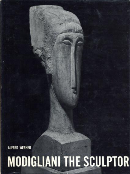 モディリアーニ Modigliani The Sculptor/Alfred Werner