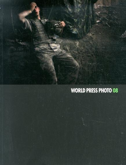 世界報道写真展 World Press Photo 08/World Press Photo Foundation