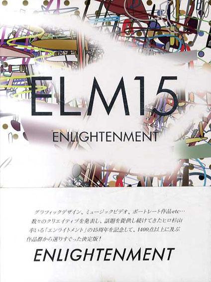 ELM15/エンライトメント