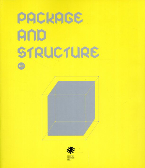 Package and Structure/アルファ企画編