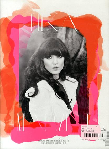Rika Magazine 6 Spring/ Summer 2012/
