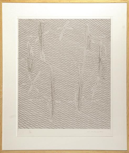 中西夏之版画額「目前のひびき C」/Natsuyuki Nakanishi