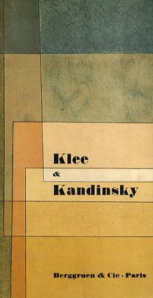 Klee & Kandinsky/パウル・クレー/ワシリー・カンディンスキー