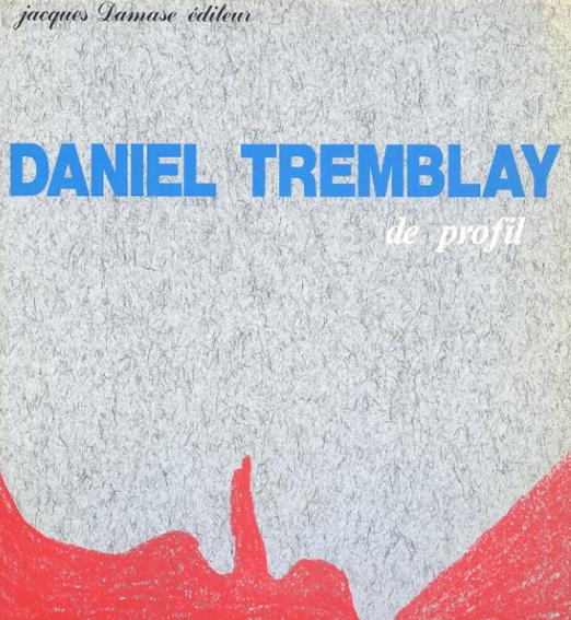 ダニエル・トレンブレイ Daniel Tremblay de profil/Daniel Tremblay