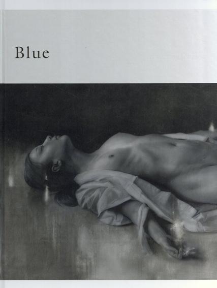 諏訪敦 絵画作品集 Blue/諏訪敦