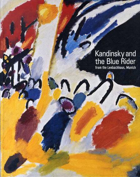 カンディンスキーと青騎士展 レンバッハハウス美術館所蔵 Kandinsky and the Blue Rider/