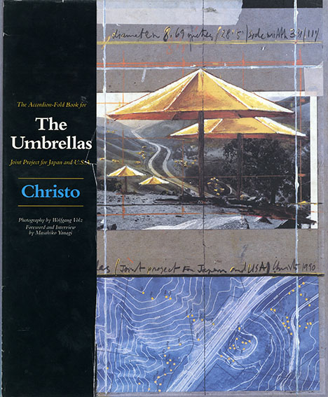クリスト Accordion-fold Book for the Umbrellas: Joint Project for Japan and USA 校正本付/Christo
