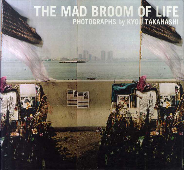 高橋恭司写真集 The Mad Broom of Life/Kyoji Takahashi
