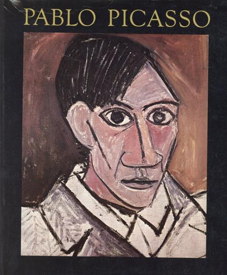 ピカソ Pablo Picasso: A Retrospective/William Rubin編集
