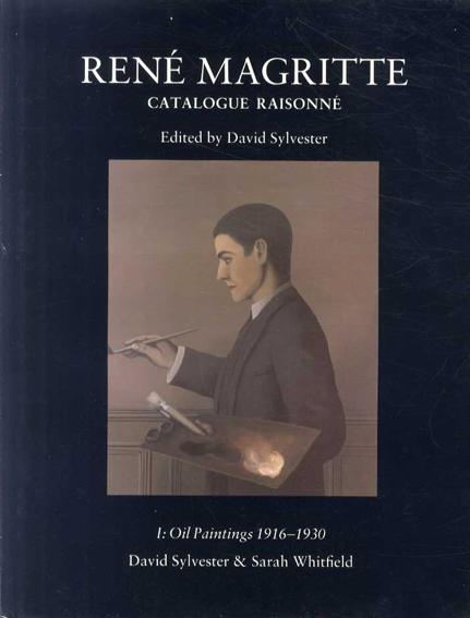 ルネ・マグリット カタログ・レゾネ 全5冊揃 Rene Magritte: Catalogue Raisonne/David Sylvester
