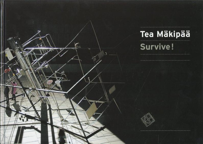 テア・マキパー Tea Makipaa: Survive!/