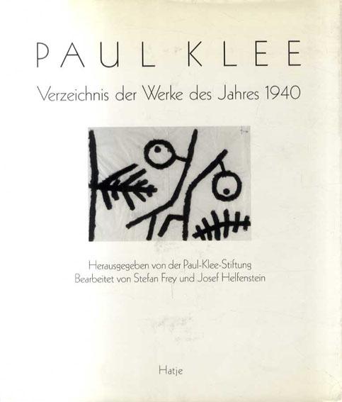 パウル・クレー Paul Klee: Verzeichnis Der Werke Des Jahres 1940/Stefan Frey/Josef Helfenstein