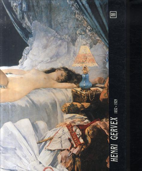 アンリ・ジェルヴェクス Henri Gervex 1852-1929/
