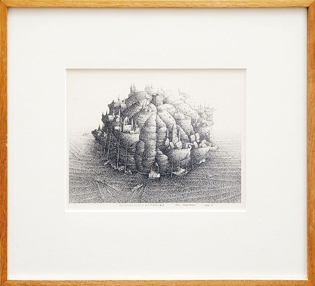 川原田徹画額「ポケットのたくさんついた水上かぼちゃ浄土」/Toru Kawaharada