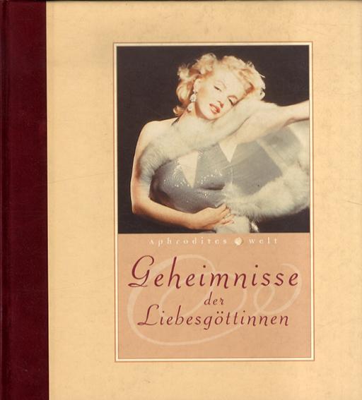 Der Glamour der Gottin/