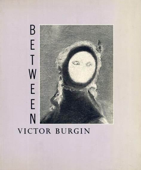 ヴィクター・バーギン Between/Victor Burgin