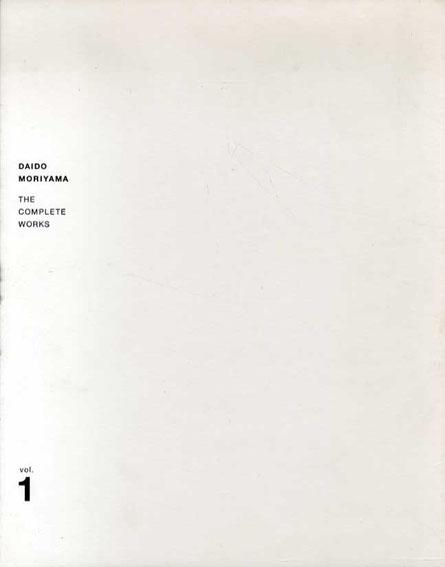 森山大道全作品集 Daido Moriyama The Complete Works 全4冊揃/森山大道