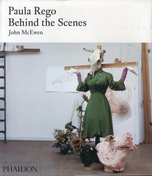 ポーラ・レゴ Paula Rego: Behind the Scenes/John McEwen