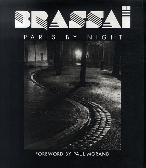 ブラッサイ写真集 Brassai: Paris by Night/Paul Morand序文