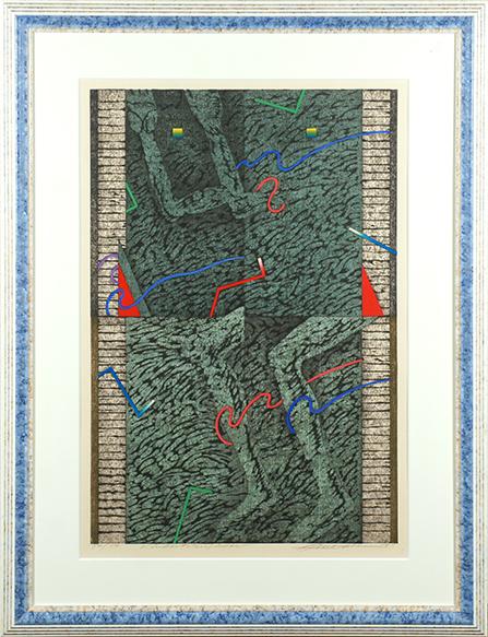 黒崎彰版画額「なき子をしのぶ歌(マーラー)」/Akira Kurosaki