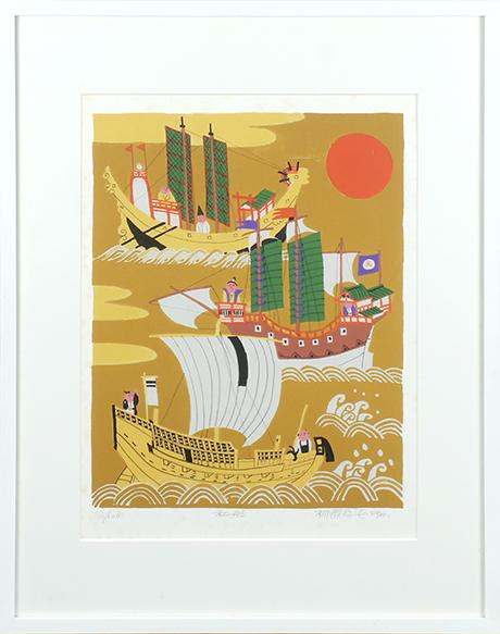 柳原良平版画額「和船」/Ryouhei Yanagih