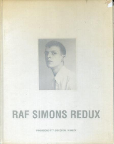 ラフ・シモンズ Raf Simons: Redux/Raf Simons