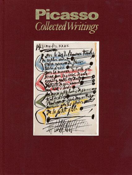 パブロ・ピカソ Picasso: Collected Writings/Michel Leiris/Marie-Laure Bernadac/Christine Piot/Pablo Picasso