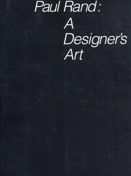 ポール・ランド Paul Rand: A Designer`s Art/Mr. Paul Rand