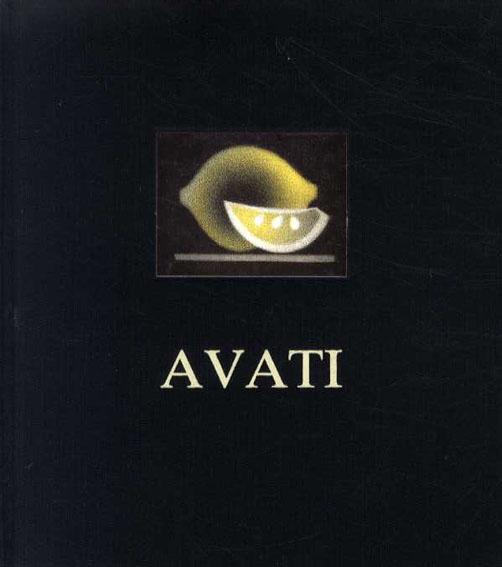 アヴァチ Avati/Michel Bohbot
