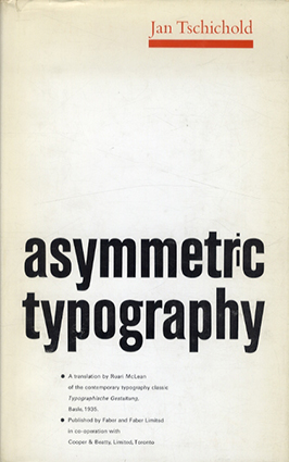 Jan Tschichold: Asymmetric Typography/ヤン・チヒョルト