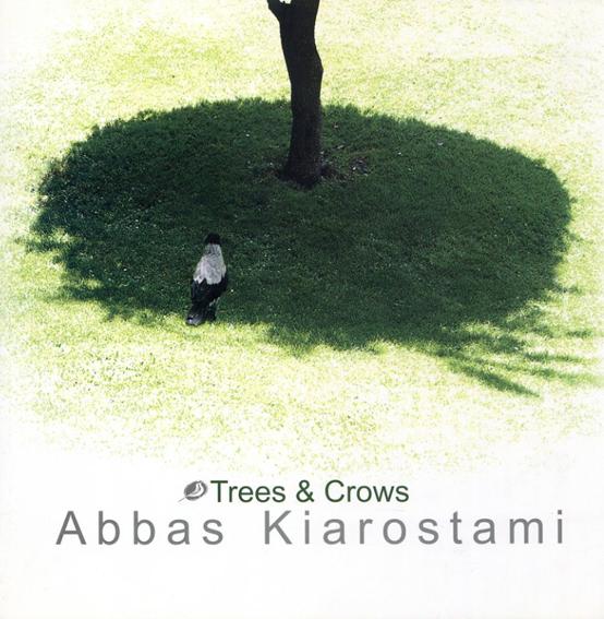 アッバス・キアロスタミ写真集 Trees & Crows/Abbas Kiarostami