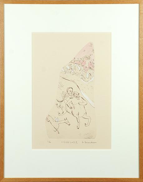 山本容子版画額「ペネイオスの川の下流」/Yoko Yamamoto