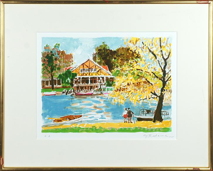 児玉幸雄版画額「ブローニュの池畔」/Yukio Kodama